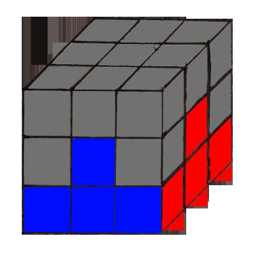 собрать два слоя кубика.
